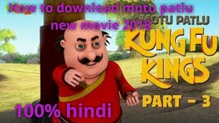 How to download motu patlu new movies || of 19 Oct 2018