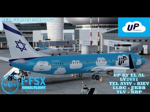 P3D TEL AVIV - KIEV  UP BY EL AL PMDG 737-800