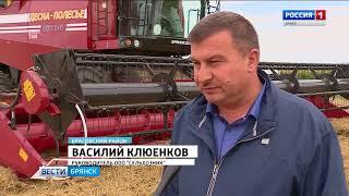 Брянские аграрии оценили современный GS16