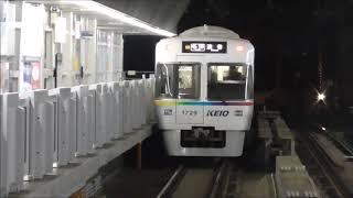 京王井の頭線 1000系1729F編成レインボーラッピング電車 吉祥寺駅発車