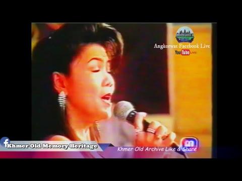 Khmer old concert TV tv3  -The world of music VOL 39 -Old Khmer video - VHS Khmer old-