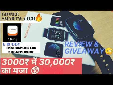 Gionee SmartWatch Review. 3000₹ me 30,000₹ ka Look. Unboxing, Setup & Give Away 🔥