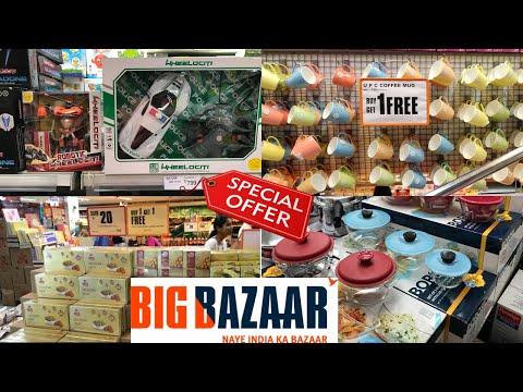 Big Bazar Offers 2019   Big Bazar Best Products   Future Group Big Bazar