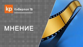 Фильм УЧЕНИК отзывы. Мнение о фильме Ученик