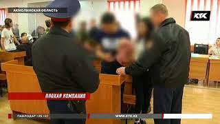 Сотрудники ЦОНов, акиматов и органов юстиции оказались на скамье подсудимых