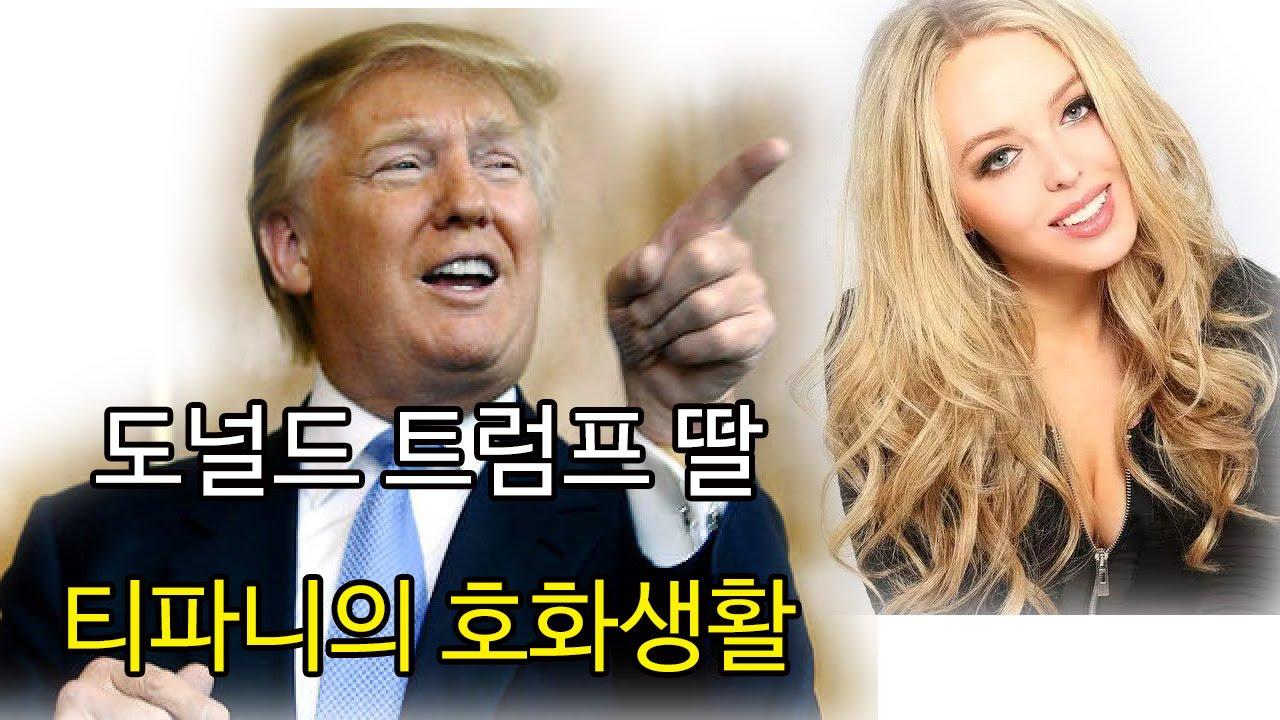 Trump&#39