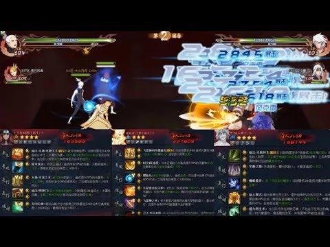 SAGE KABUTO & EDO HASHIRAMA SB TEAM! - Naruto Online
