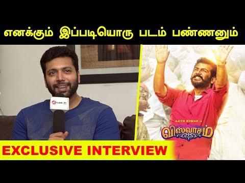 Enakum Ippadiyoru Padam Pannanum - Exclusive Interview with Jayam Ravi