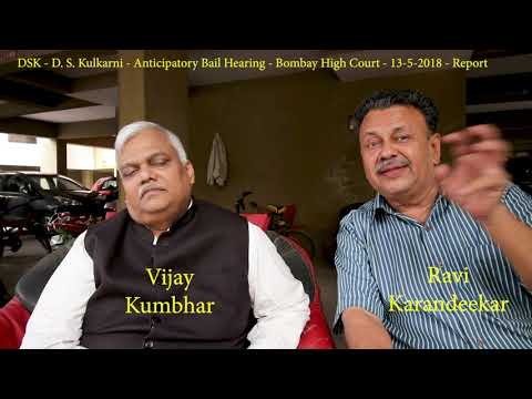 DSK - D S Kulkarni - anticipatory bail hearing, Bombay High Court, 13-2-2018 - Marathi Video Report