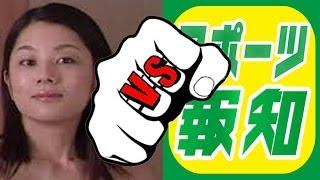 女優の小池栄子さんらが「離婚の危機」と報じられ名誉毀損を受けたとし...