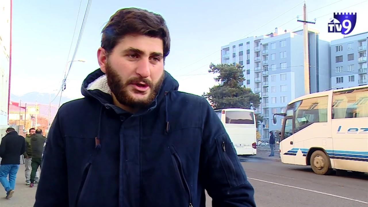 თბილისში დაგეგმილ აქციას ახალციხელი სტუდენტებიც შეუერთდნენ