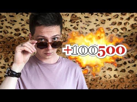 Ответы на вопросы чужих подписчиков. Макс +100500 (Максим Голополосов он же У Максоуна)