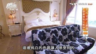 【南投】維多麗亞玫瑰莊園世外桃源歐風民宿食尚玩家20160815
