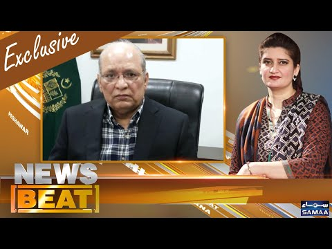 News Beat | Paras Jahanzeb | SAMAA TV | 13 April 2018