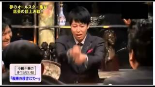 小籔千豊 すべらない話「殺陣の稽古にて」