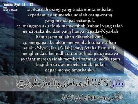 Surat Yasin Ayat 13 32 Dan Terjemah Indonesia