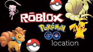 Roblox Pokemon Go Update (City) Pokemons Rentals ( 1-29 POKEMONS) Part 1 Kertrud's World