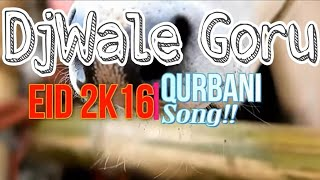 Dhakar Goru Very Very Smart | Eid 2k17 | Dj wale Goru | Parody Dj Wale Babu