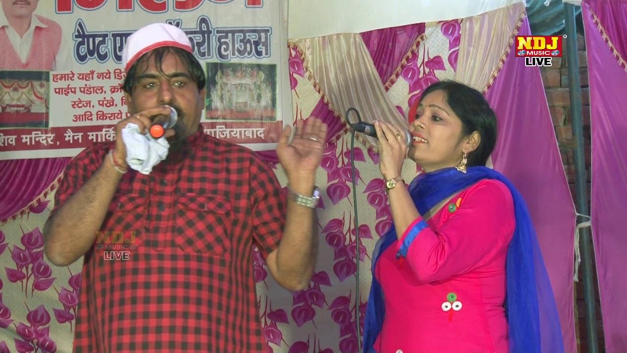 देख ले नज़र उठा के | Popular Suparhit Haryanvi Ragni 2018 | Shekhchilli | NDJ Film