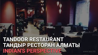 Tandoor Almaty Review - Indian restaurant in Almaty Kazakhstan / English Subtitles