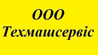 купити металлорукава оптом  недорого Олександрія ціни 7777(, 2015-08-07T12:42:19.000Z)