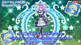 【HD】Aikatsu! - Emerald Magic(エメラルドの魔法) lyrics【中字】 thumbnail