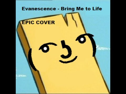 Evanescence - Bring Me To Life [RARE COVER EDITION]