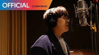 [나쁜녀석들 : 악의 도시 OST] 산들 (SANDEUL) - Other World (Teaser)