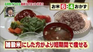 人生の正解TV 130823