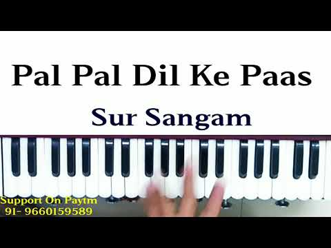 Pal pal dil ke paas tum rehte ho || harmonium notes in hindi || Sur Sangam harmonium song
