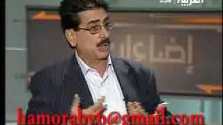 الشاعر عباس جيجان يذكر اهل البيت عليهم السلام في قناة العربية