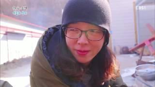 한국기행 - Korea travel_겨울과 산다 4부- 매일 그대와_#002