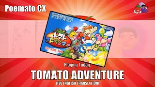 Tomato Adventure Live English Translation
