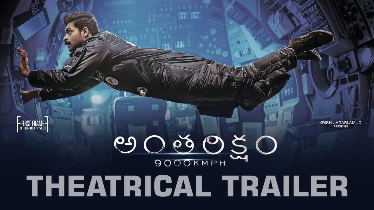 Antariksham 9000 KMPH Theatrical Trailer | Varun Tej, Aditi Rao, Lavanya Tripathi | Sankalp Reddy
