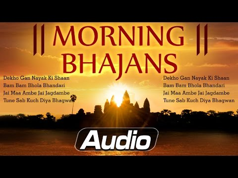Top 12 Morning Bhajans by Anup Jalota -...