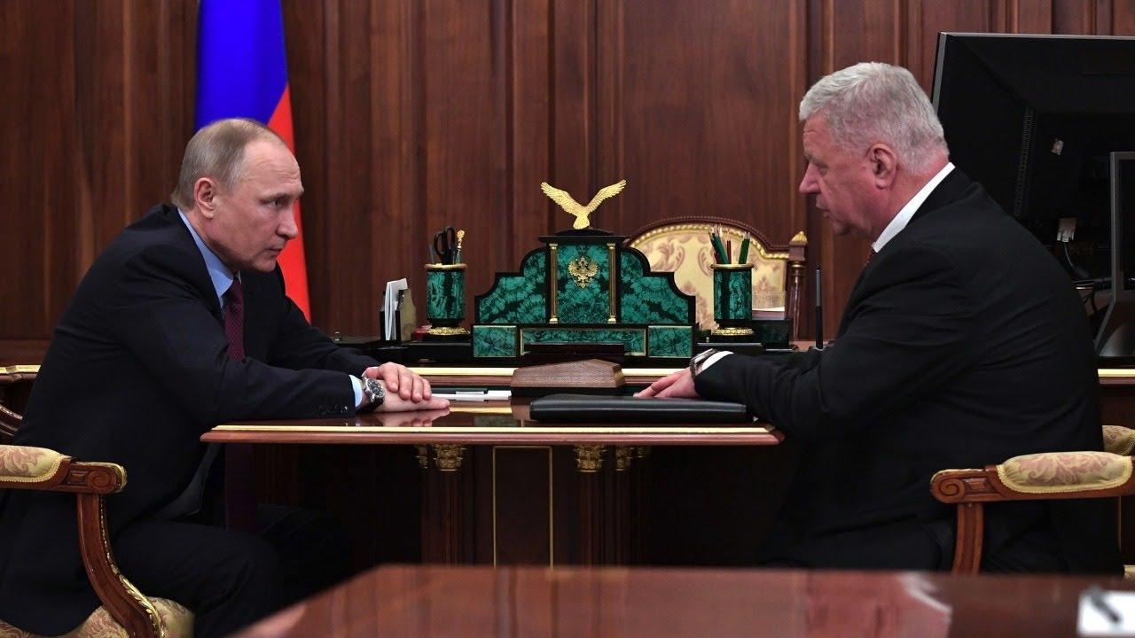 Рабочая встреча Владимира Путина с Михаилом Шмаковым. Полное видео