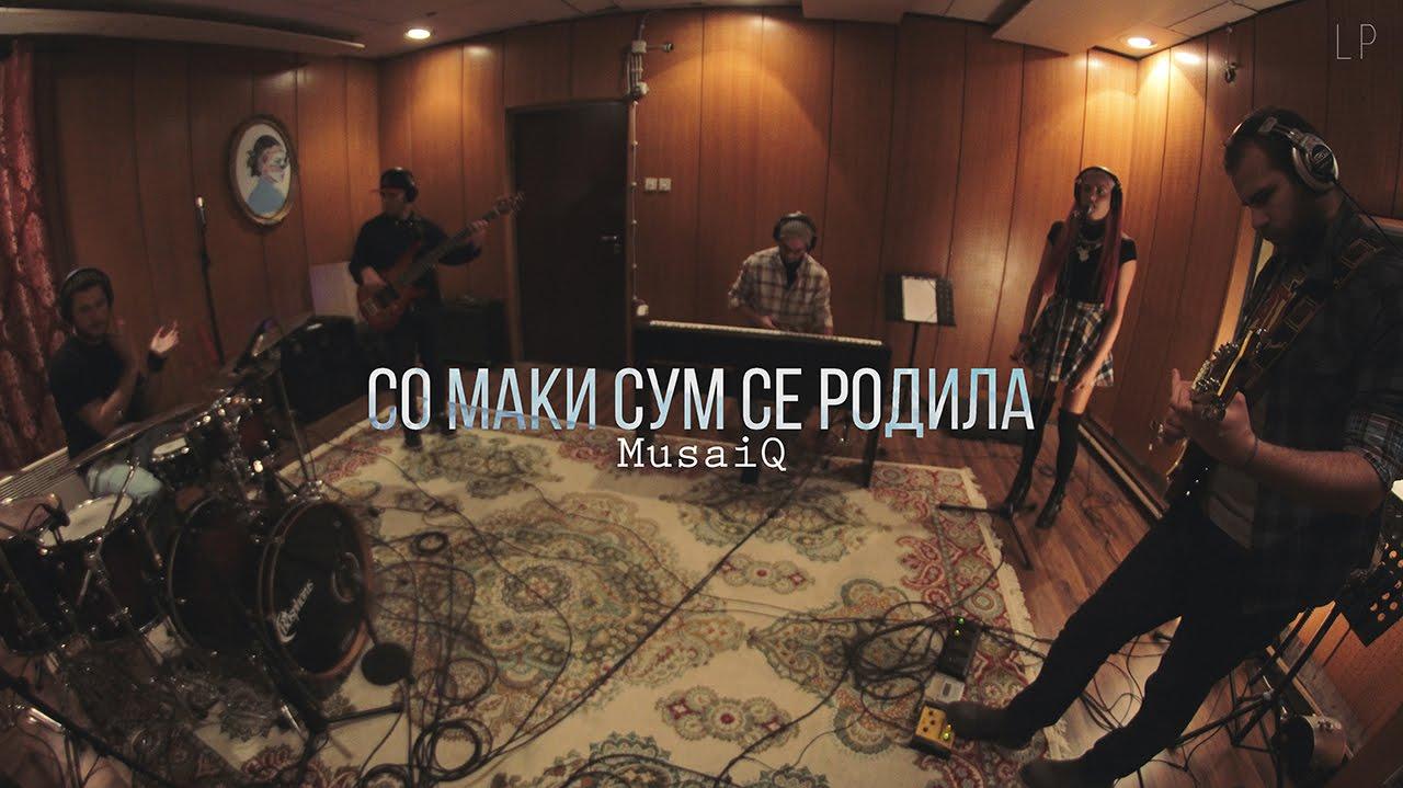 """MusaiQ со деби сингл и видео """"Со Маки Сум Се Родила"""""""