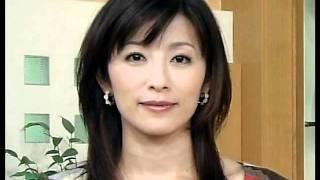 中田有紀 中田有紀 検索動画 27