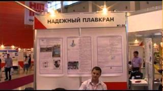 Всероссийская выставка НТТМ-2011 на ВДНХ