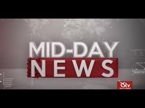 English News Bulletin – April 02, 2020 (1:30 Pm)