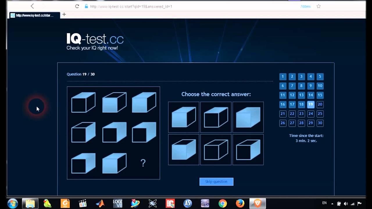 IQ Test Solution - YouTube