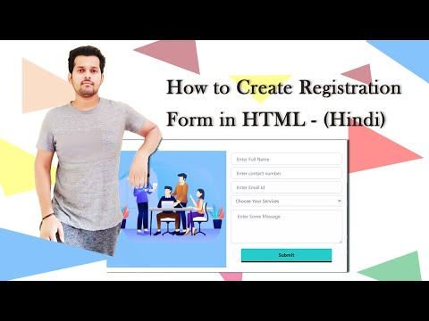 How To Create Registration Form In HTML?