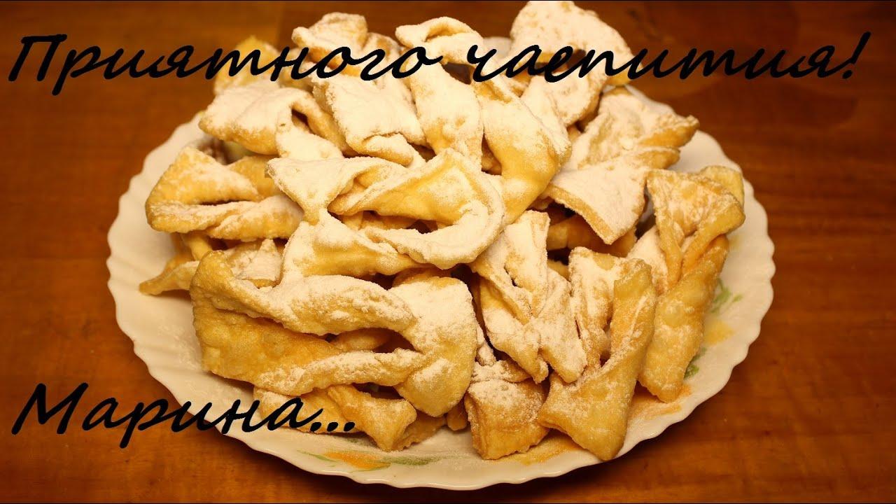Рецепт пасты из печенья
