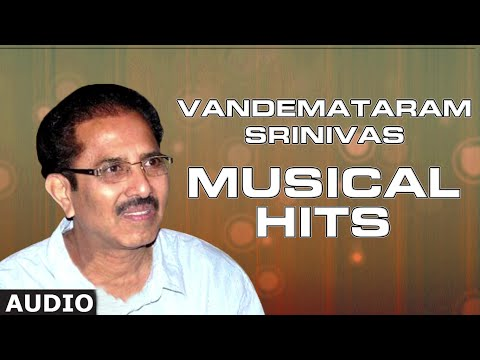 Vandemataram Srinivas Jukebox    Full Audio Songs    T-Series Telugu