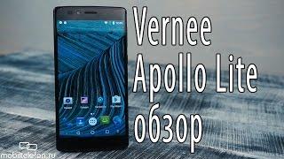 Обзор Vernee Apollo Lite: почти флагманский китаец (review)