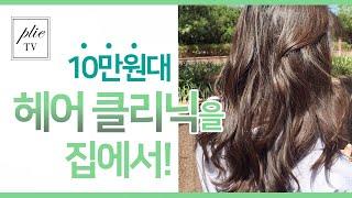 """[Eng] 푸석푸석한 """"머릿결!"""" =…"""