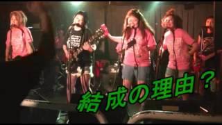 女芸人7名で結成されたバンド「ババア流星群R」の宣伝用。 ババア流星群...