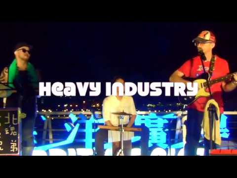 """Taipei Soulbrothers in Keelung:  """"Heavy Industry"""""""