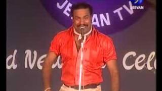 YouTube- malayalam comedy [www.nilaavu.tk].flv