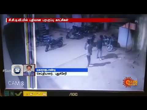 பீர் வாங்கியதற்கு பணம் கேட்டதால் மதுக்கடை மீது வெடிகுண்டு வீச்சு | Tamil News | Sun News
